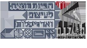 לוגו הגילדה מבית הבינתחומית לעיצוב